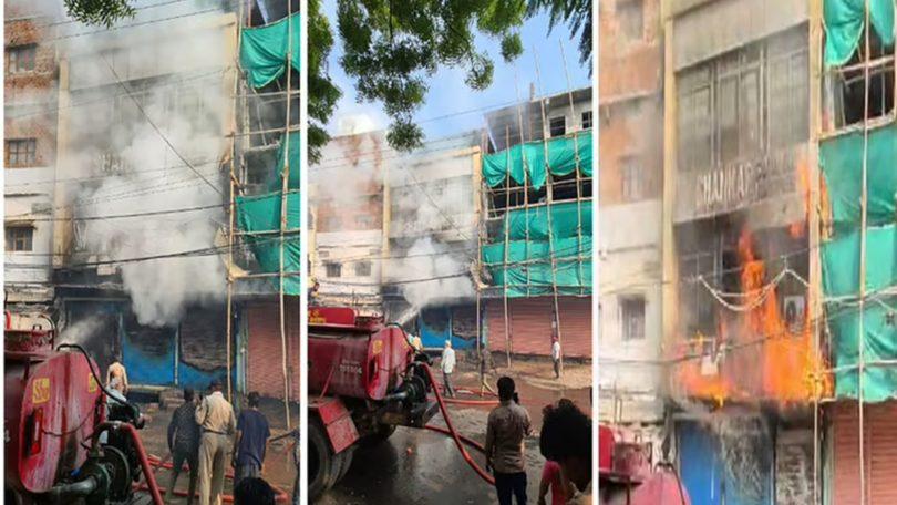 azad market fire