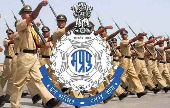 mp police bharti 2020
