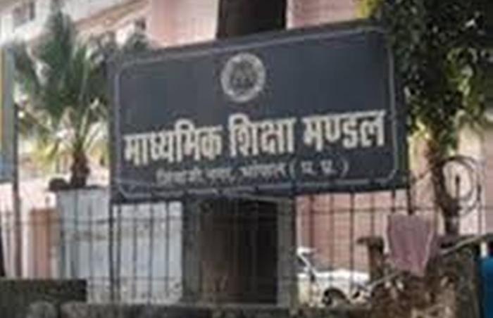 msm bhopal