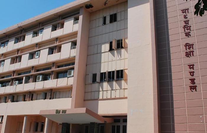 board of secondary education, madhya pradesh