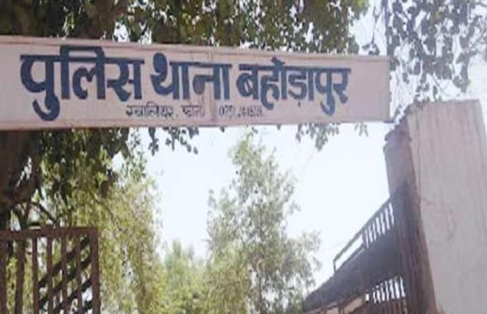 police station bahorapur