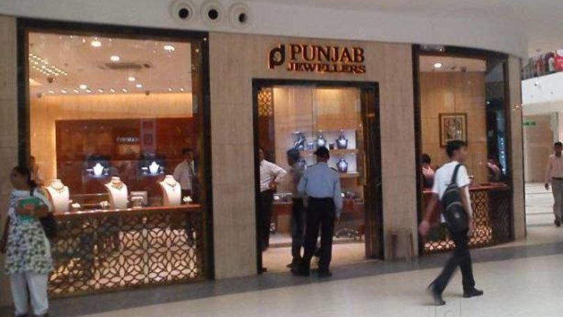 punjab jewelers fir