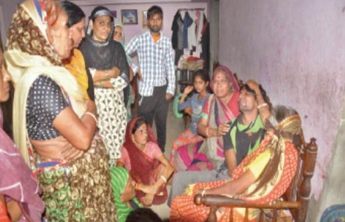 ujjain murder case