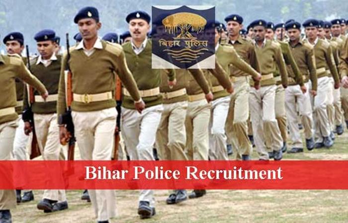 bihar police jobs