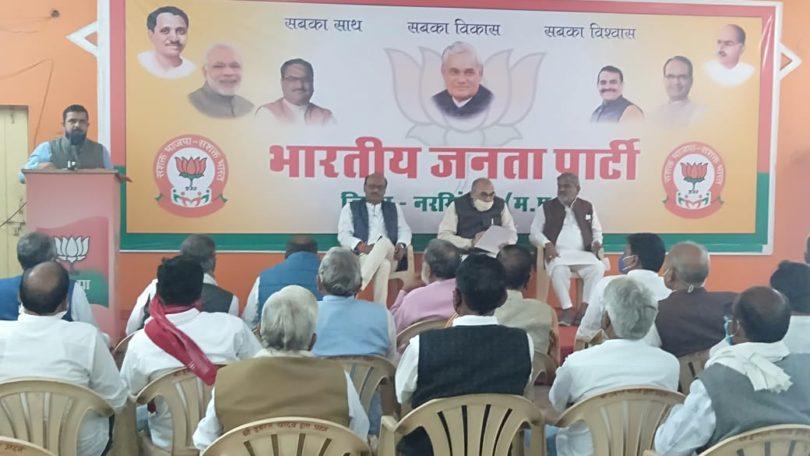 नरसिंहपुर में भाजपा कार्यकर्ताओं के लिए आयोजित प्रशिक्षण कार्यक्रम