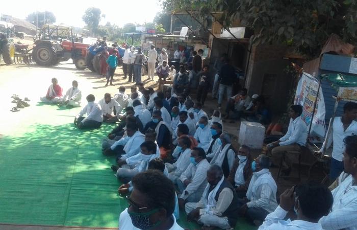 narsinghpur farmers