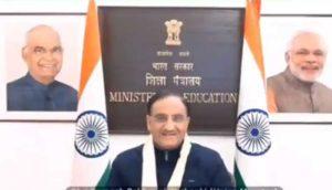 Education-Minister-Ramesh-Pokhriyal-Nishank
