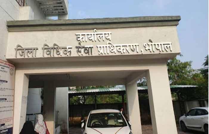 bhopal-law-tribunal