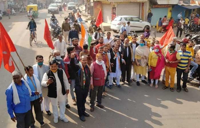 Bharat Bandh in MP: gwalior