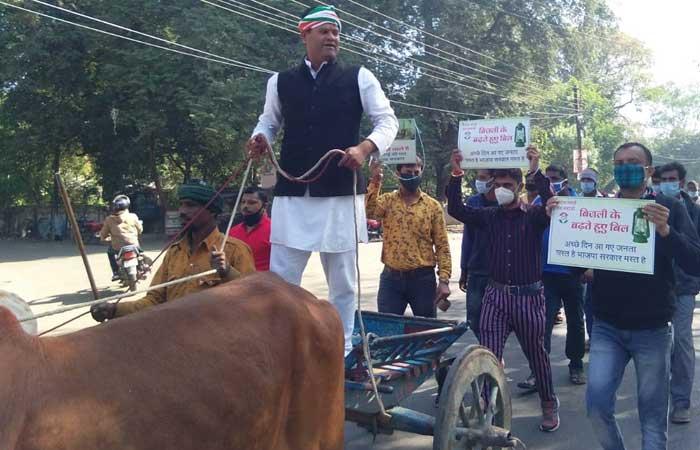 indore congress protest