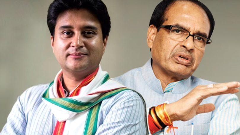 jyotiraditya-scindia-and-shivraj-singh-chauhan