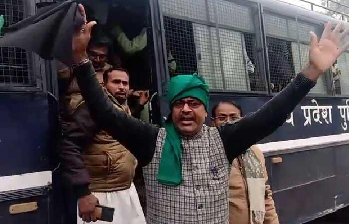 rewa farmers leader protest
