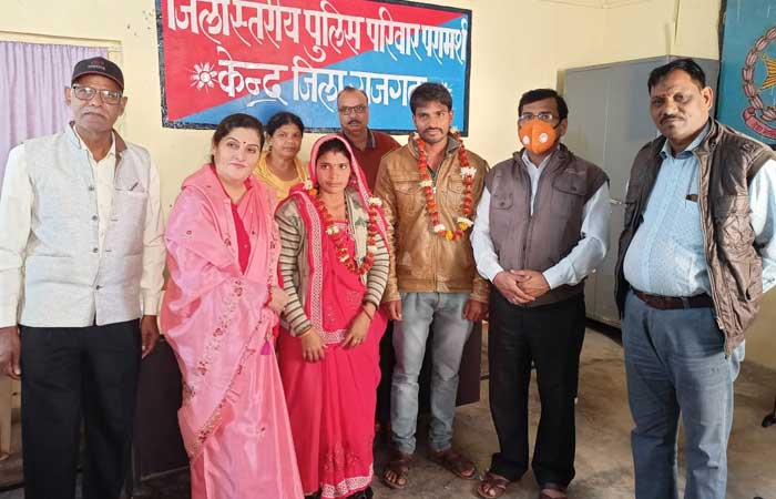 reconciliation-between-couples-rajgarh