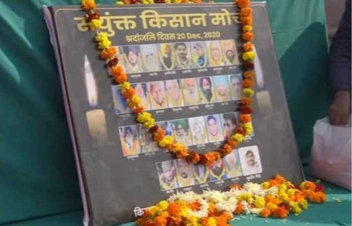 tributes-to-martyers-farmers