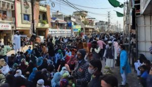 ujjain-incident