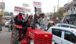 chhatarpur-tractor-rally