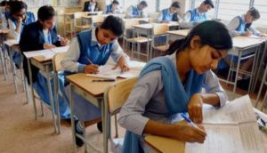 mp-board-exam-time-table-2021