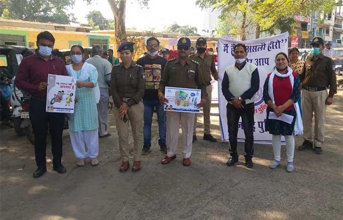 rajgarh-police-rally