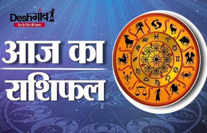 daily-horoscope-28-february