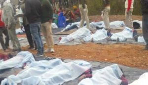 dead-bodies-sidhi