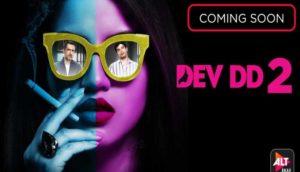 dev-dd-2-ott-release