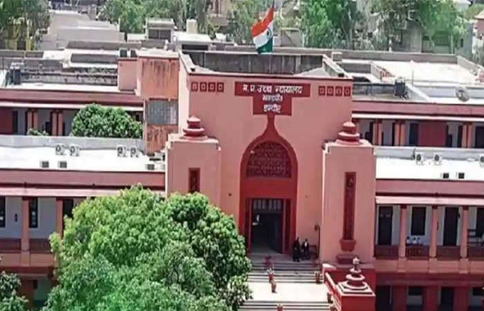 indore-high-court-mp