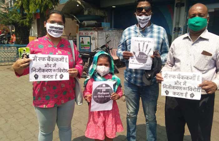 bank-privatization-protest