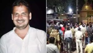 chhatarpur-congress-leader-murder