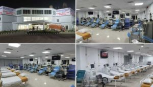 dsgmc-kidney-dialysis-hospital
