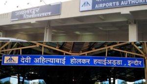 indore-and-jabalpur-airport