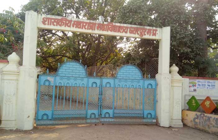 maharaja-college-chhatarpur