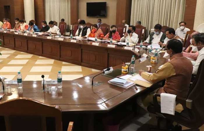 mp-cabinet-meeting