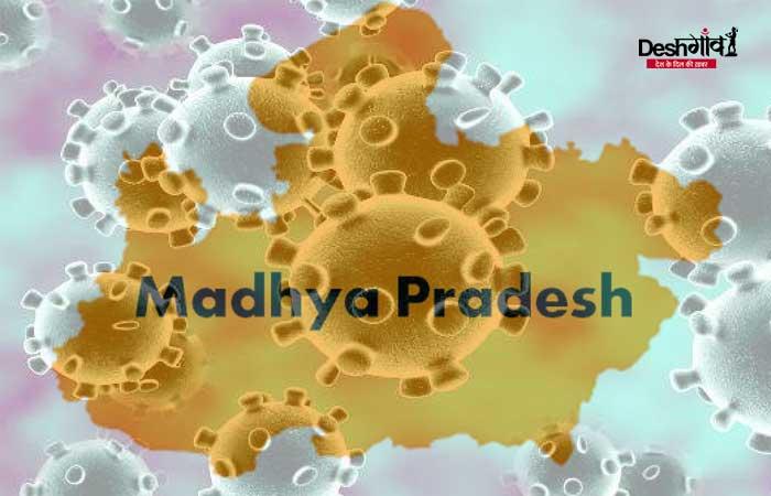 corona-madhya-pradesh