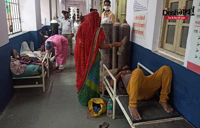 dhar-hospitals