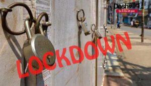 lockdown-indore-mhow-rau