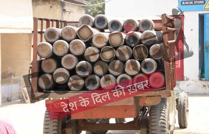 oxygen-narsinghpur