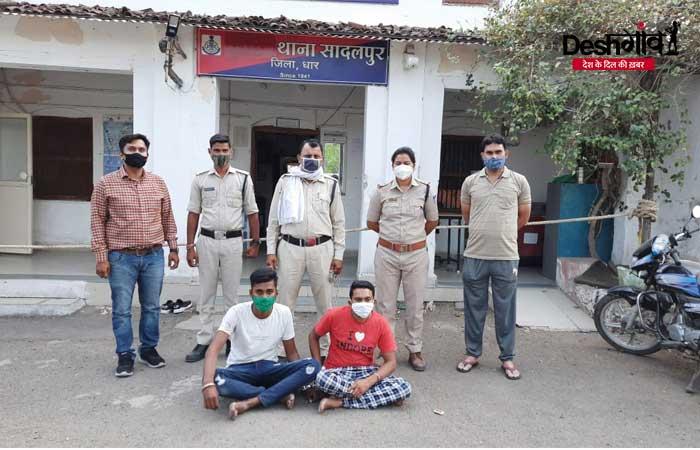sadalpur-police