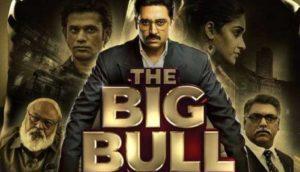 the-big-bull