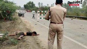 amlai-road-accident