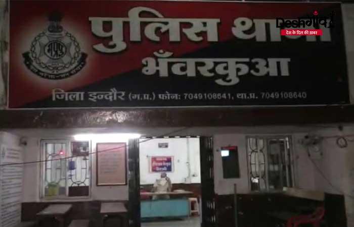 bhanvarkuan-police-station