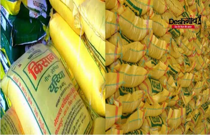 dap price hike