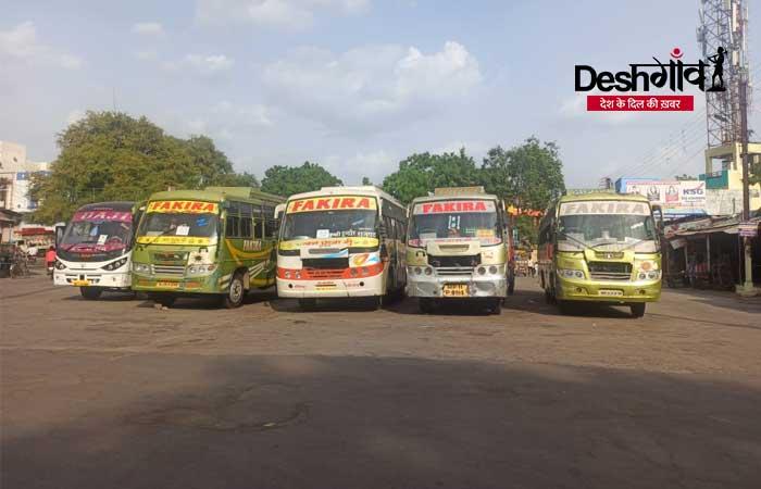 dhar-bus