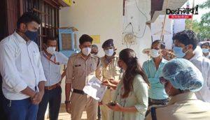 dhar-clinic