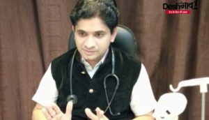 dhar-homeopathic-doctor