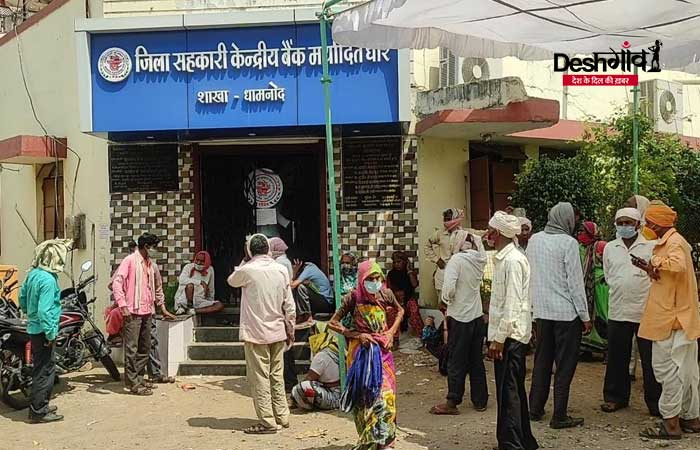 dhar-outside-bank