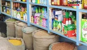 grocery-shops-indore