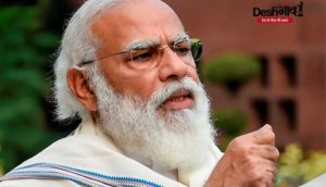 pm-modi-national-need
