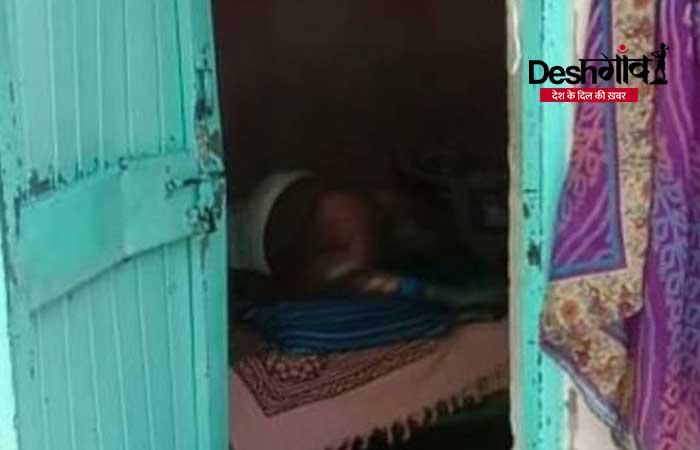 ujjain-corpse