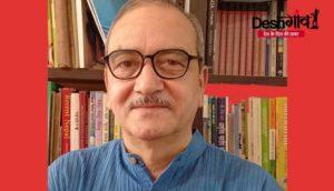 Prof.-Govind-Singh