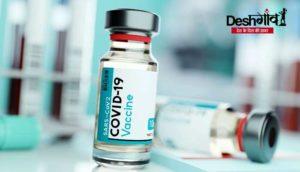 biological-e-vaccine